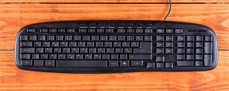 电脑键盘各个按键功能