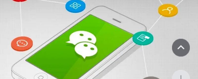 微信表情包怎么保存到手机